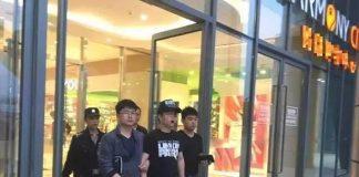 polisi china bekuk pencuri data iphone